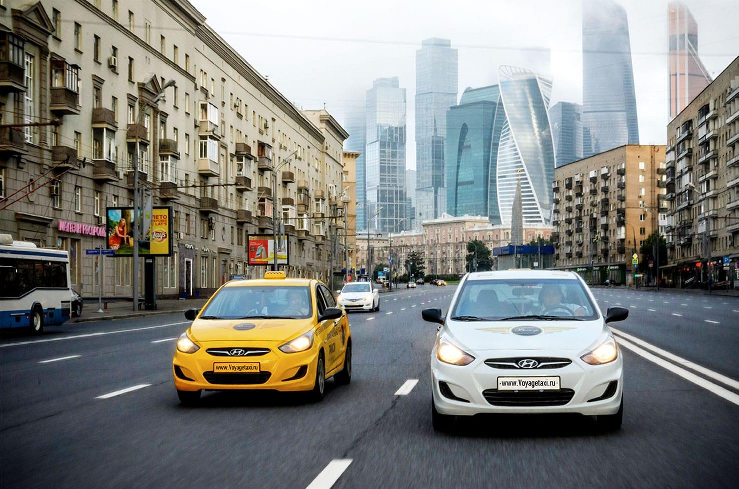 Вакансии Такси в Москве