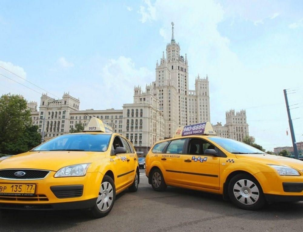 Работа таксистом в Москве для белорусов