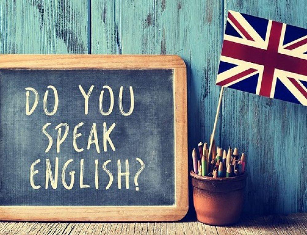Минутка английского